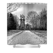 Testimonial Gateway Tower Shower Curtain