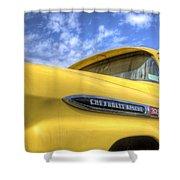 The 59 Yellow Apache Shower Curtain