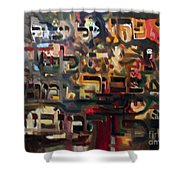 The Ashes Of Yitzhak Are Seen Before Me Collected And Resting Of The Alter. Shower Curtain