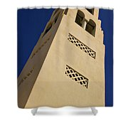 The Bell Tower Shower Curtain