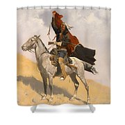 The Blanket Signal Shower Curtain