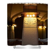 The Cathedral Of Tampere Shower Curtain