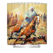 The Clear Leader Shower Curtain