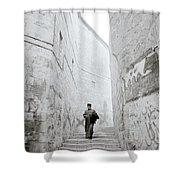 The Coptic Priest Shower Curtain