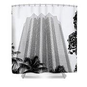 The Dayabumi Kompleks Shower Curtain