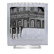 The Dome Of The Rock Shower Curtain