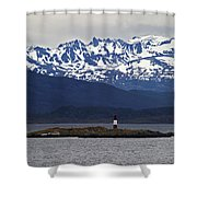 The End Of The World... Shower Curtain