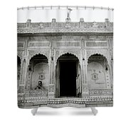 The Ethereal Temple Shower Curtain