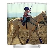 The Final Stretch Shower Curtain