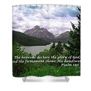 The Firmament  Psalm 19 1  Shower Curtain