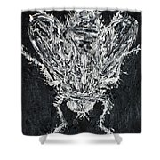 The Fly - Oil Portrait Shower Curtain