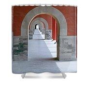 The Forbidden City Shower Curtain