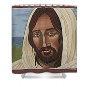The Galilean Jesus 266 Shower Curtain