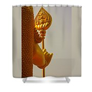 The God On His Quard Shower Curtain