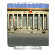 The Great Hall Of The People Shower Curtain