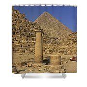 The Great Pyramids Giza Egypt  Shower Curtain by Ivan Pendjakov