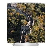 The Great Wall 629 Shower Curtain