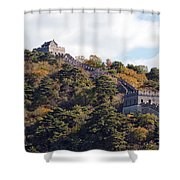 The Great Wall 632c Shower Curtain