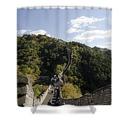 The Great Wall 649 Shower Curtain