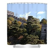 The Great Wall 673 Shower Curtain