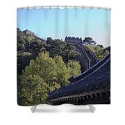 The Great Wall 682 Shower Curtain