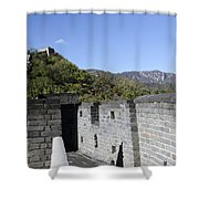 The Great Wall 684 Shower Curtain