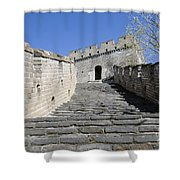 The Great Wall 721 Shower Curtain