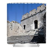 The Great Wall 724 Shower Curtain