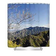 The Great Wall 834 Shower Curtain