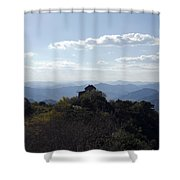 The Great Wall 855 Shower Curtain