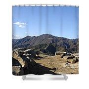 The Great Wall 858 Shower Curtain
