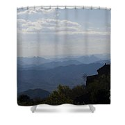 The Great Wall At Dusk 876 Shower Curtain