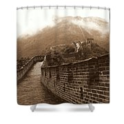 The Great Wall Card Shower Curtain