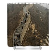 The Great Wall Of China At Badaling - 8  Shower Curtain