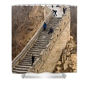The Great Wall Of China At Badaling - 9 - A Close Up  Shower Curtain