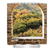 The Great Wall Window Shower Curtain