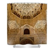 The Hall Of The Arabian Nights Shower Curtain
