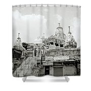 The Jagdish Temple Shower Curtain
