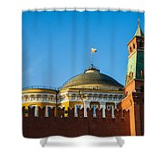The Kremlin Senate Building Shower Curtain