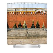 The Kremlin Wall Shower Curtain