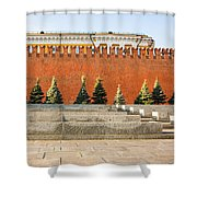 The Kremlin Wall - Square Shower Curtain