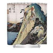 The Lake At Hakone Shower Curtain