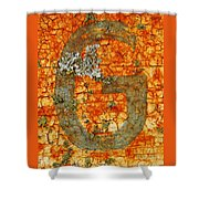 The Letter G With Lichens Shower Curtain