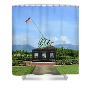The Pacific War Memorial On Marine Shower Curtain