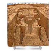 The Pharaoh Shower Curtain