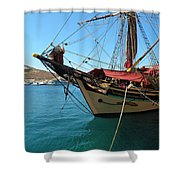 The Pirate Ship  Shower Curtain