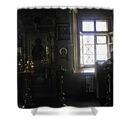 The Room - Moscow - Russia Shower Curtain