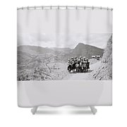 The Sacred Valley Shower Curtain