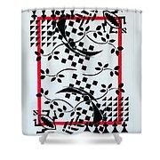 The Shogun's Garden Shower Curtain