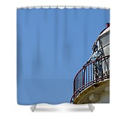 The Silver Man Shower Curtain
